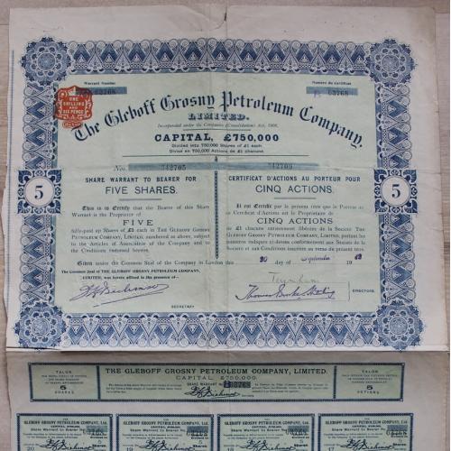 Сертификат на акции Грозненской нефтяной компании Глебова 1912 год Облигация Нефть Россия Империя