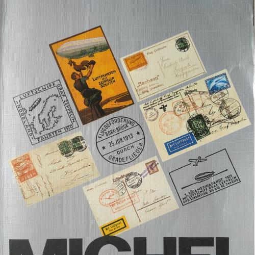 Специальный Каталог Михель Авиапочта Цеппелин Дирижабль 1995 Michel Zeppelin und Flugpost Spezial