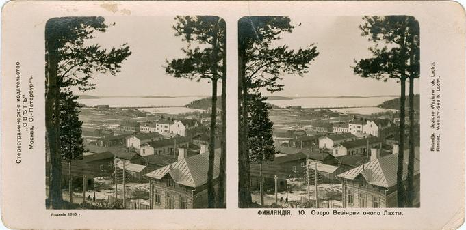Стерео фото открытка.Финляндия.Озеро Визенрви (Лахти).1910.Россия.Империя