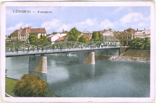 Ужгород Uzhorod Карпаты Река Уж Мост Почта 1927 год Украина