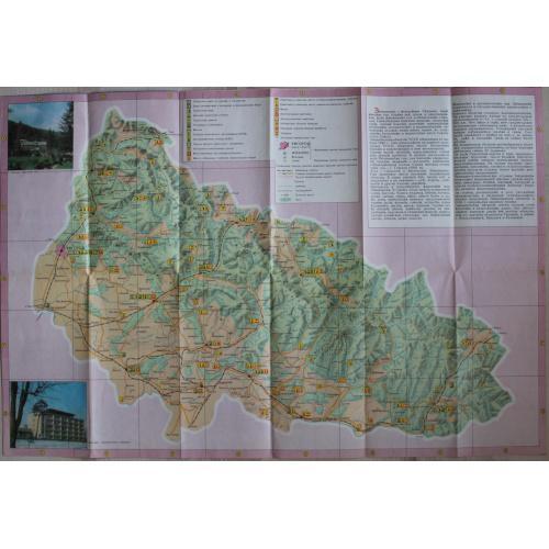 Закарпатье.План.Туристическая схема.1975 год.Карта.Украина.СССР
