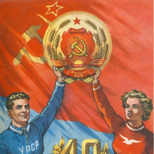 Журнал Фізкультура і спорт № 12 1957 год Физкультура и спорт Пропаганда Реклама Украина СССР