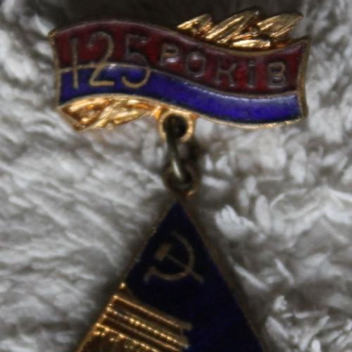 Знак 125 лет КДУ им Шевченко Киев Университет
