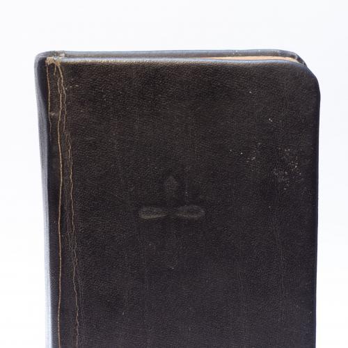 Молитовник христіянської родини. Девяте побільшене видання. ОО Василіян у Жовкві Р.Б. 1938