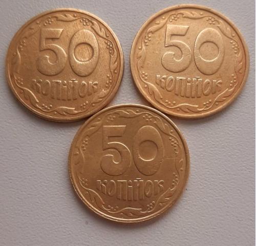50 копеек 1992 г. 1АВ(г)м,к,с