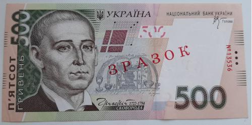 Бона 500 грн. 2006 г. Зразок. UNC