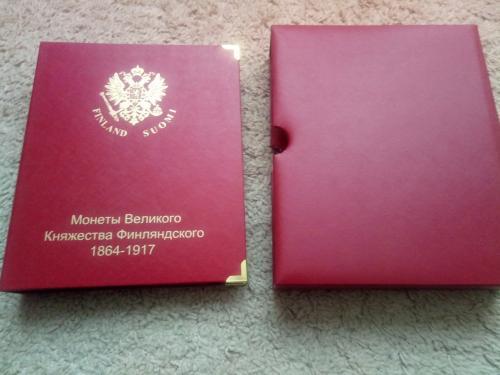 Альбом с монетами Россия для Финляндии 1864-1917гг