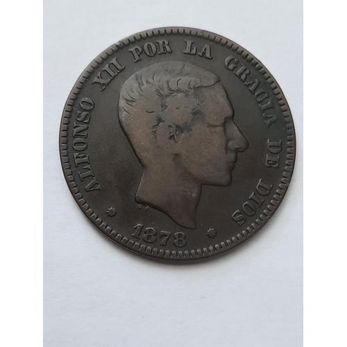 Испания 10 сентимо   1878 года