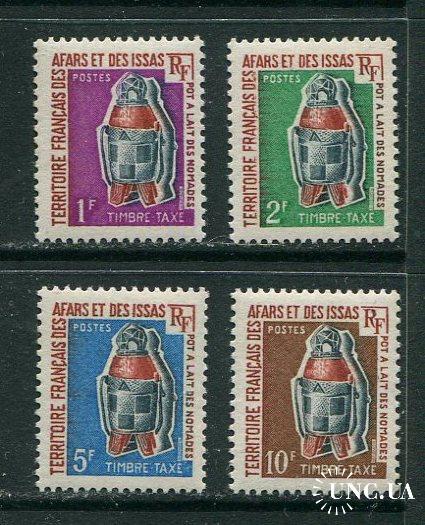 Афары и Исса 1969 Серия Порто ** Искусство