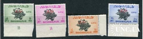 Бахавалпур Пакистан Шаркари 1949 год Серия ** UPU