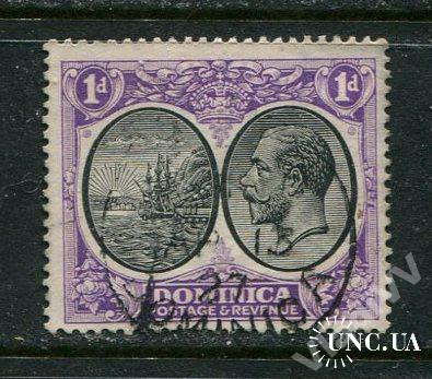 Доминика 1923 год Гашеная Корабль