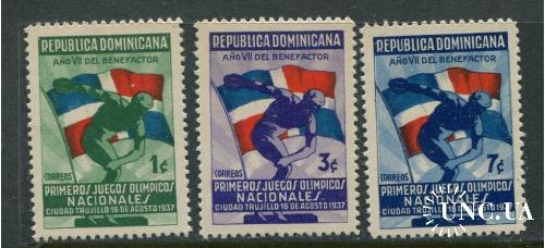Доминиканская Республика 1937 Серия *