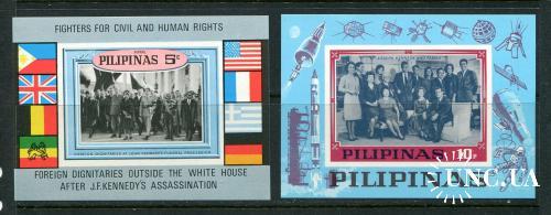 Филиппины 1968 год Блоки Б/З ** Кеннеди Космос