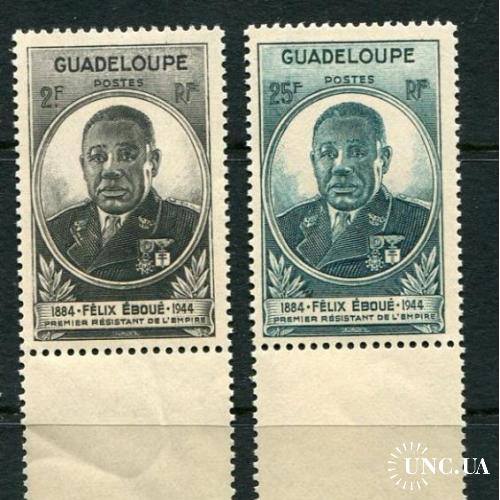 Французская Гваделупа 1945 год Серия ** Политик