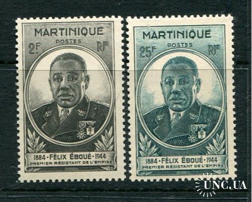 Французская Мартиника 1945 год Серия ** Политик