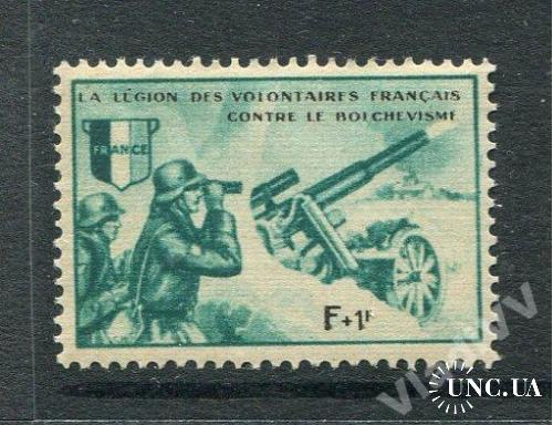 Французский Легион 1942 Чистая ** Лот № 2