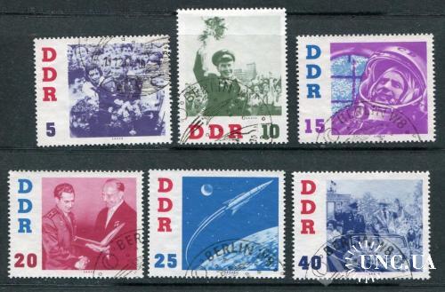 ГДР 1961 Серия гашеная Гагарин