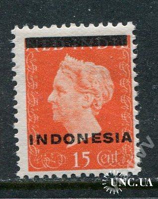 Индонезия 1948 Чистая ** Надпечатка №1