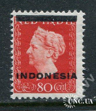 Индонезия 1948 Чистая ** Надпечатка