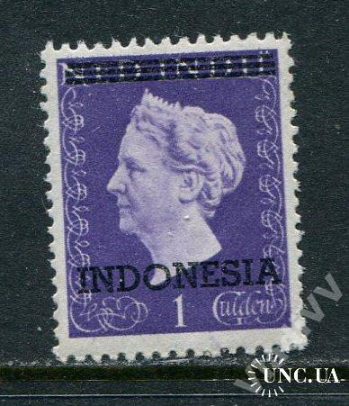 Индонезия 1948 год Чистая ** Надпечатка