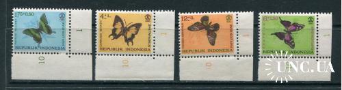 Индонезия 1963 год Серия ** Фауна Бабочки
