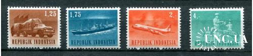 Индонезия 1964 год Серия ** История почты