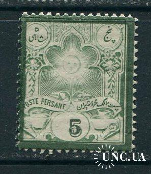 ИРАН 1882 год Чистая ** КЛАССИКА 30 евро