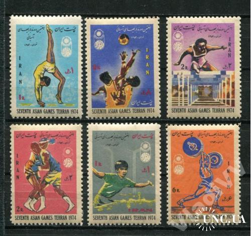 Иран 1974 год Серия ** Спорт