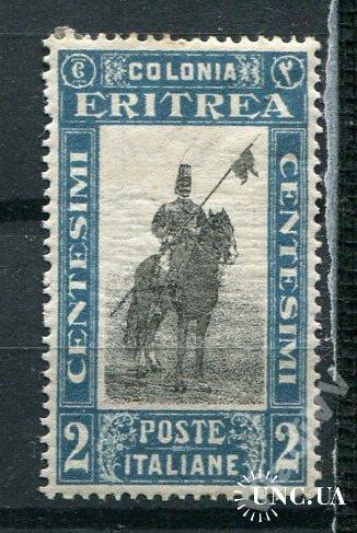 Итальянская Эритрея 1930 г.Чистая * Лошадь