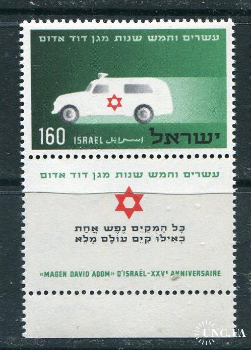 Израиль 1955 Одиночка купон ** Автомобиль Медицина