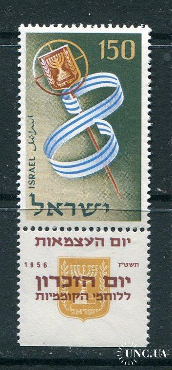 Израиль 1956 год Одиночка **