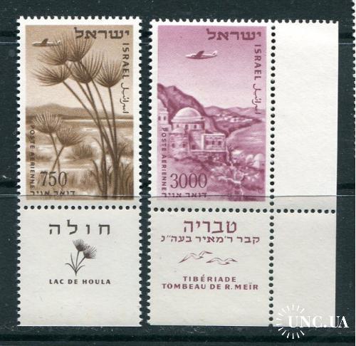 Израиль 1956 год Серия ** Самолеты Флора
