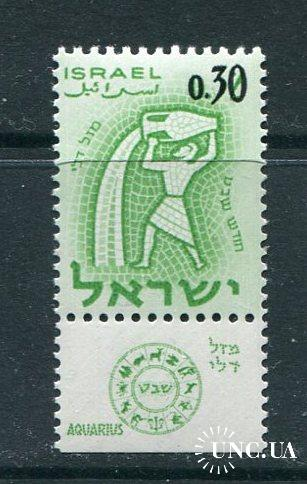 Израиль 1962 Чистая купон ** Стандарт Надпечатка