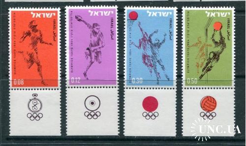 Израиль 1964 год Серия ** Спорт Олимпиада