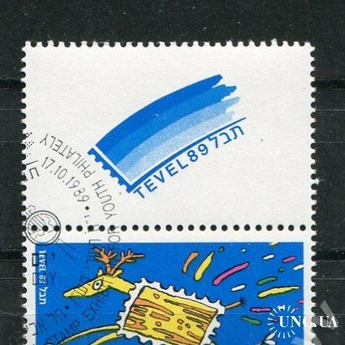 Израиль 1989 Одиночка гашеная Филвыставка