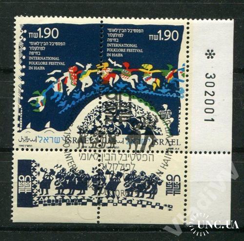 Израиль 1990 Серия гашеная Фольклор Фестиваль