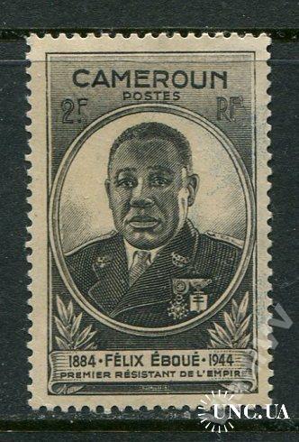 Камерун Французский 1945 Чистая *