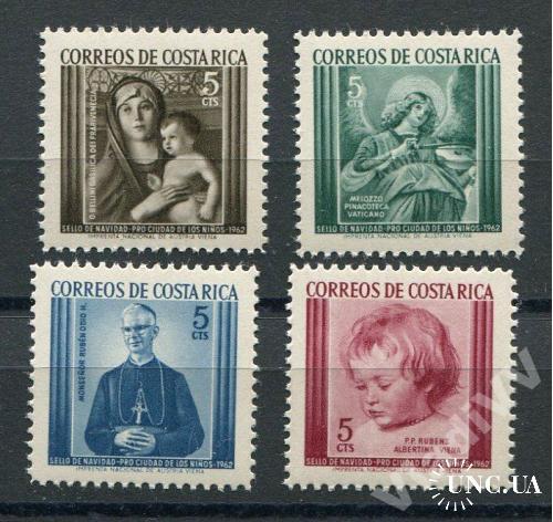 Коста-Рика 1962 Серия служ. ** Искусство Религия
