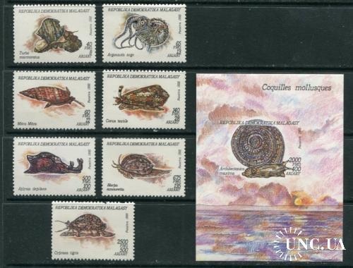 Мадагаскар 1993 Серия,Блок ** Фауна Молюски