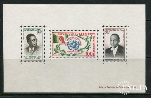Мали 1961 год Блок ** Президент Фауна Флаг
