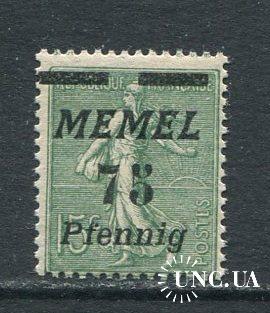 Мемель Клайпеда 1922 Чистая ** Гражданская война