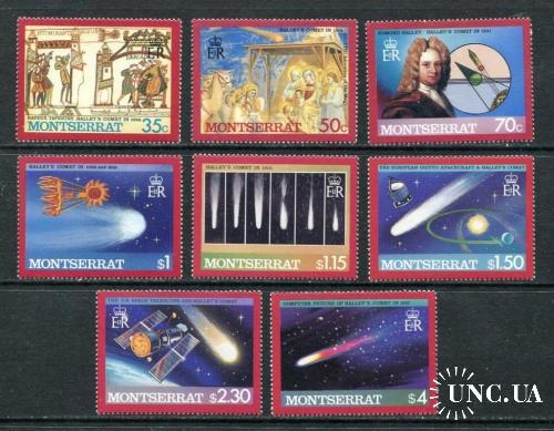 Монтсеррат 1986 г.Серия ** Комета Галлея Космос