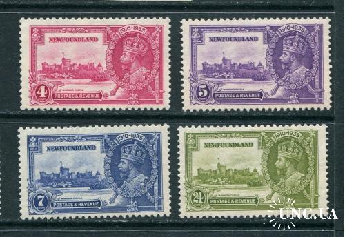 Ньюфаунленд Брит. 1935 год Серия (*) Коронация