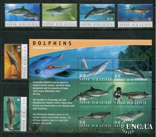Папуа Новая Гвинея 2003 Серия+блок ** Дельфины