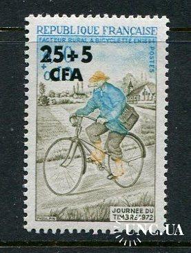 Реюньон 1972 год Одиночка ** История почты