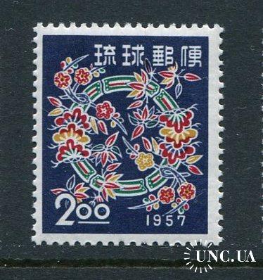 Рю-Кю Япония 1956 год Одиночка ** Рождество