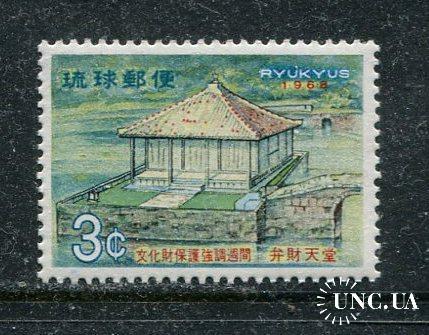 Рю-Кю Япония 1968 Одиночка ** Архитектура Мосты