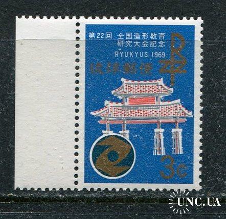 Рю-Кю Япония 1969 Одиночка ** Архитектура