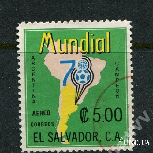 Сальвадор 1978 год Кон.гаш. Футбол