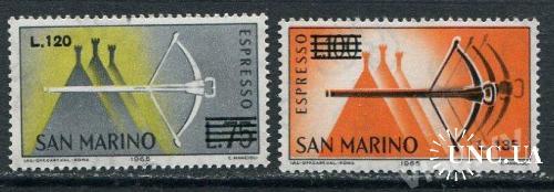 Сан-Марино 1965 год Серия **